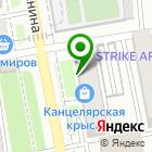 Местоположение компании САНГУРАЙ