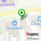 Местоположение компании Уссурийск-Водоканал