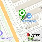 Местоположение компании Стоп лайн
