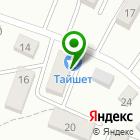 Местоположение компании Платежный терминал, АКБ Приморье, ПАО