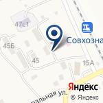 Компания Администрация Надеждинского сельского поселения на карте
