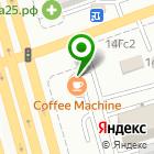 Местоположение компании Coffee Machine