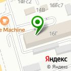 Местоположение компании АртСтройТорг