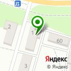 Местоположение компании Арбат