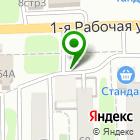 Местоположение компании Кашелка