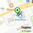 Местоположение компании Цветы на Фрунзе