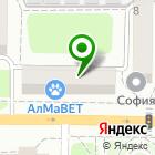 Местоположение компании Эксклюзив