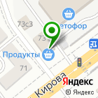Местоположение компании Коммуналец, ЗАО