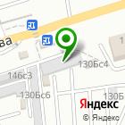 Местоположение компании Лимончик