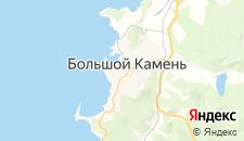Гостиницы города Большой Камень на карте
