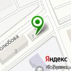 Местоположение компании ВНТ