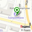 Местоположение компании HULK