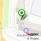 Местоположение компании Экспромт