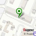 Местоположение компании Техномарин