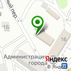 Местоположение компании ГАЗФОНД