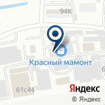 Компания КровляЭкономЛюкс на карте