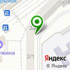 Местоположение компании Вариант, КПКГ