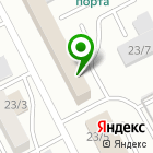 Местоположение компании СЭЗ-сервис
