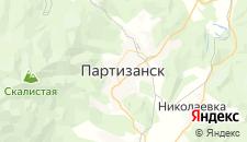 Гостиницы города Партизанск на карте