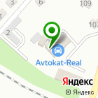 Местоположение компании МК-центр