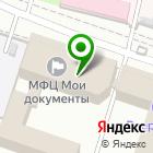 Местоположение компании Капитал-ДВ
