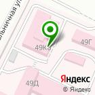 Местоположение компании Дорожная клиническая больница