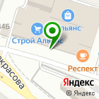 Местоположение компании Kresla27.ru