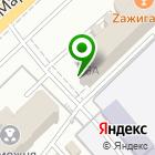 Местоположение компании Спецгрузавтотранс