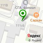 Местоположение компании Дизайн27