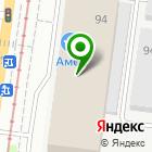 Местоположение компании Откроем24.ру