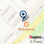 Компания Платежный терминал, Совкомбанк, ПАО на карте
