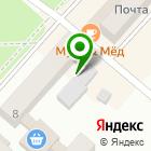 Местоположение компании Олешко О.А.
