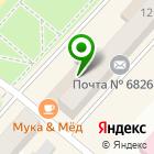 Местоположение компании Магазин цветов и семян