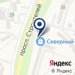 Компания Банкомат, МТС-банк, ПАО на карте