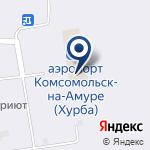 Компания Комсомольский-на-Амуре аэропорт на карте