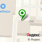 Местоположение компании Пасифик