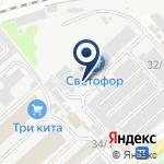 Компания Сантехком на карте
