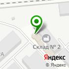 Местоположение компании Сервис-ДВ