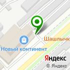 Местоположение компании Свой Стиль