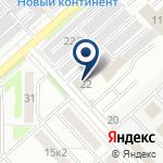 Компания Авто Сити на карте