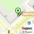 Местоположение компании АРМУАР