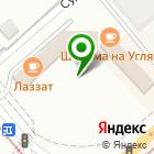 Местоположение компании Комсомольская птицефабрика