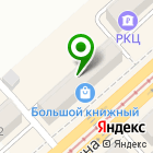 Местоположение компании Личный бухгалтер