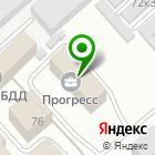 Местоположение компании Спецтеплоизоляция