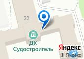 Центральный Комиссионный Магазин на карте