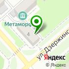 Местоположение компании Выездная фотостудия Дмитрия Чемериса