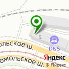 Местоположение компании АМУРДРАЙВ