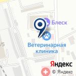 Компания КОНТАКТОР на карте