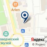Компания Столовая на ул. Кирова на карте