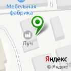 Местоположение компании Новый свет